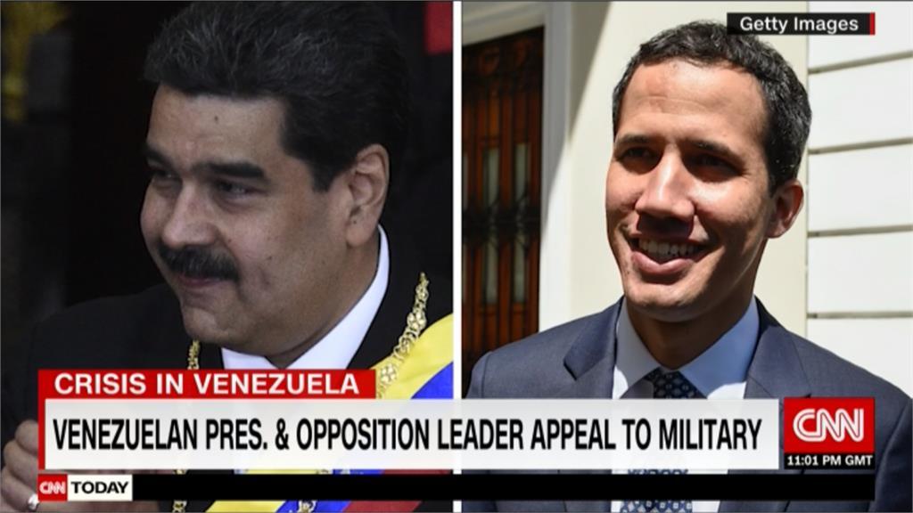 委內瑞拉總統鬧雙胞!政治危機持續發酵