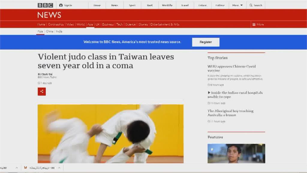 台中柔道童「遭摔昏迷」登BBC 專家:傳統尊師觀念釀悲劇