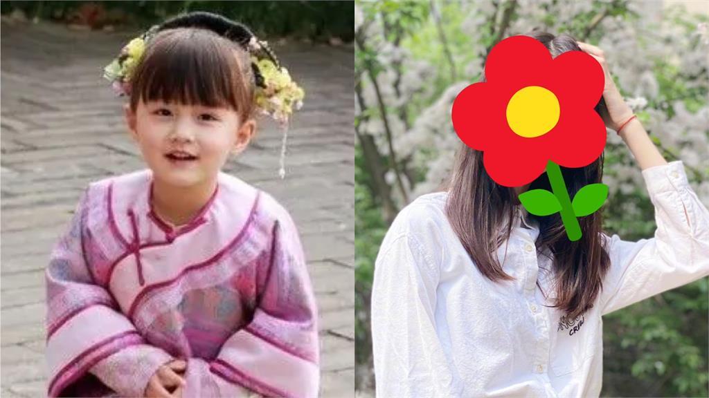 《甄嬛傳》10年了!溫宜公主14歲近況曝 粉絲讚:美到逆天