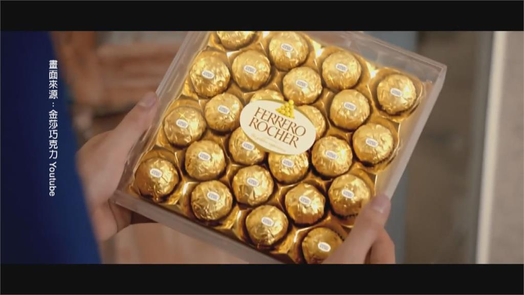 食藥署新規!   巧克力含量低於25%   大波露、金莎得改名