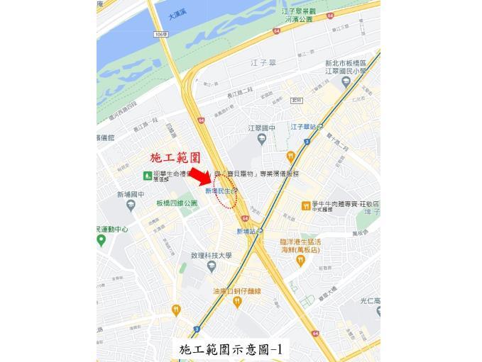 快新聞/捷運新埔民生站地下道明起開挖 預定2024年完工