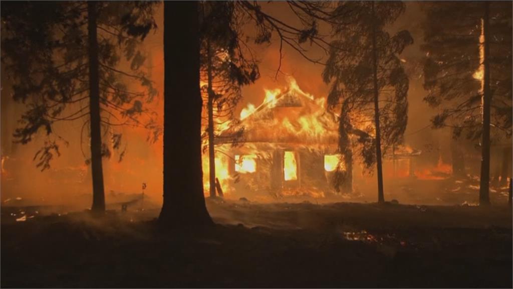 美西野火燒不停 北加州已燒掉3座台北市面積
