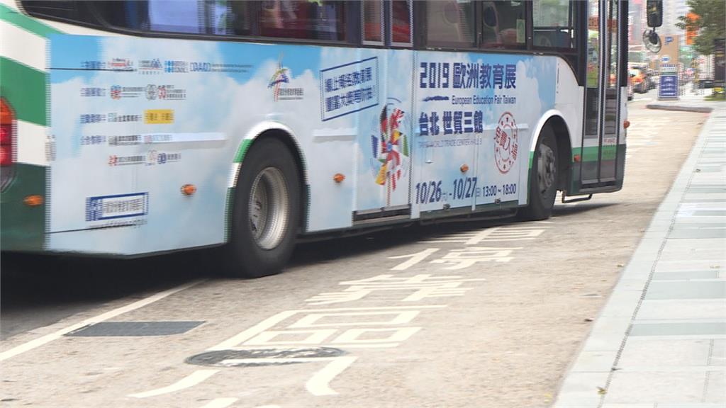 台北轉運站11月起科技執法!抓公車停靠區違停