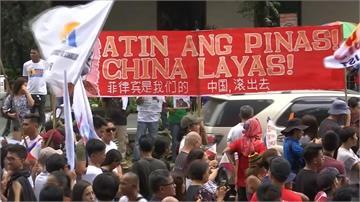 抗議中國侵門踏戶 菲律賓反中示威