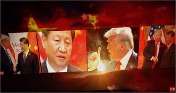 台灣演義/從扶植到對抗!美國、中國80年過招史|2019.10