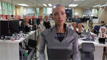 全球最美機器人「蘇菲亞」 2021年總部擬量產