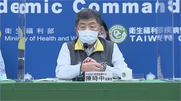 快新聞/駁斥立委關說、5千萬簽約金遭退 陳時中:指揮中心疫苗採購「絕不受任何人影響!」