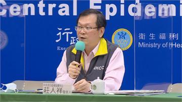 快新聞/江蘇台商「被確診」國台辦要求道歉 莊人祥:已跟當事人、公司致意