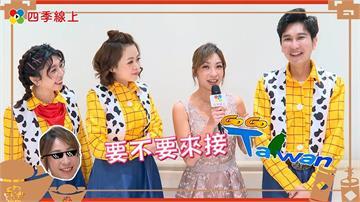 《GoGo Taiwan》探索台灣10年!段慧琳揭露:4天不洗澡、連喝8天泉水是走訪秘境代價