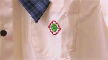 台中樹義國小校徽「獨家」註冊商標制服廠商得標要先找第三人授權才能賣