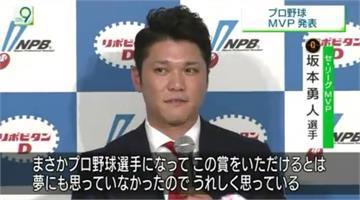 巨人隊明星球員坂本勇人染疫 日職6/19開打生變數