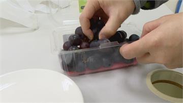 2歲童吃葡萄不慎噎死 家屬悲痛:快過年了...