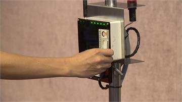 「NTU can help」!台大釋出測溫器製造技術