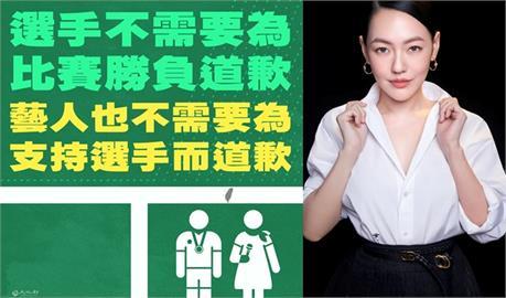 快新聞/遭中國網友出征丟代言 文化部力挺小S:沒有人需要為支持國手道歉