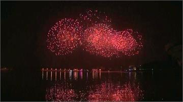 國慶焰火首登台南 安平試放800顆夜空燦爛