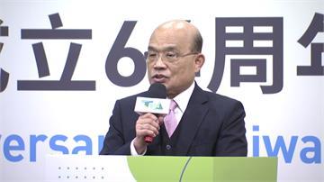 觀光協會64周年! 蘇貞昌慶「世界看到台灣防疫」