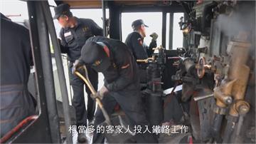 「台灣鐵路與客家」紀錄片 一窺百年淵源史