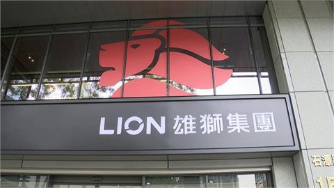 欣傳媒總監確診離世 雄獅:5同事完成PCR檢測