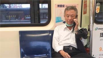 搭捷運拉下口罩講電話認錯了! 楊志良願受罰反問「阿中呢?」