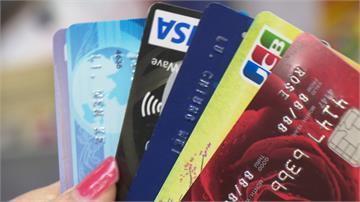 銀行靠三倍券搶業績!綁新卡倒賺近千元