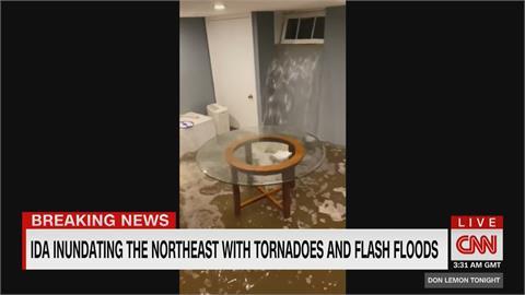 歷史性急降雨「暴雨狂灌紐約地鐵站」 紐約首發布「暴洪緊急警報」
