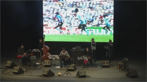 阿根廷探戈音樂節 紀念足球戰神馬拉度納