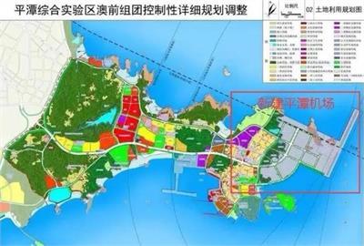 快新聞/離台灣最近僅125公里! 中國擬在福建平潭填海造陸蓋「對台機場」