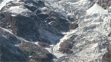 冰河加速融化!每4個月融掉一整座阿爾卑斯山冰雪