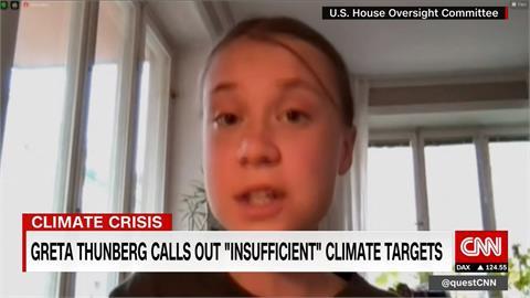 拜登喊減碳50% 瑞典氣候少女批說空話