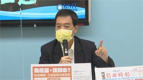快新聞/費鴻泰嘆台灣缺疫苗淪「不入流國家」 要求換掉陳時中