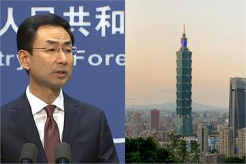 快新聞/中國外交部推特發文要美遵守「一中」! 網刷一片留言挺台灣