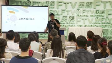 「民視主持人培訓班」綜藝大哥胡瓜擔任講師 幽默滿點