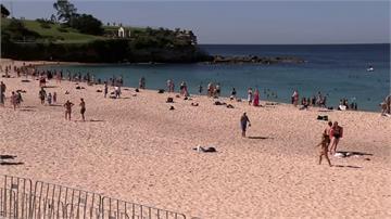 重開放又引人潮聚集 澳洲雪梨海灘再度緊急關閉