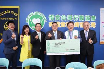 快新聞/台北政愛扶輪社捐惜食廚房50萬元 為第一線醫護加油打氣