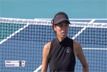 網球/WTA停賽期延長 謝淑薇喊「開班授課」網讚夢幻師資
