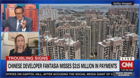 中國房產集團接連爆危機 繼恆大後 花樣年也爆債務違約