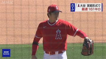 MLB/大谷翔平再現100英哩火球 周二熱身賽先上場打擊