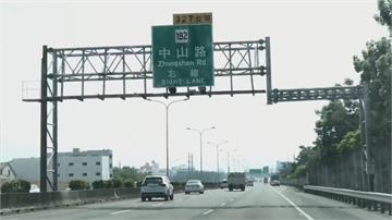 大台南就有19條中山路! 國一台南段指標「中山路」惹怨