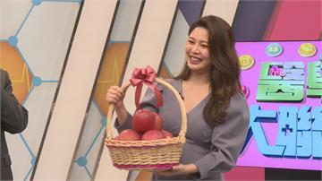 青森蘋果小姐秀中文 上綜藝節目視訊白家綺