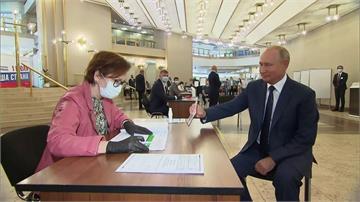 俄羅斯修憲公投過關 蒲亭可連任到2036年