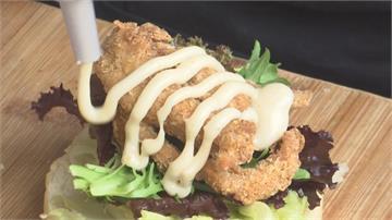 虱目魚還可以這樣吃!高雄漁會開發虱目魚漢堡、薯條