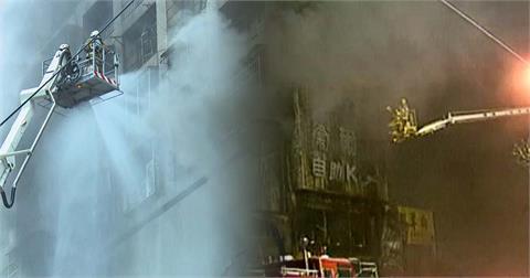 快新聞/「城中城」暗夜惡火死傷慘重! 台中衛爾康當年釀64死 論情西餐廳大火葬送33命