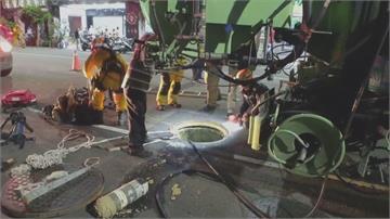 下水道工程兩工人疑沼氣中毒送醫不治! 作業不需人員進入 為何出事水利局也疑惑