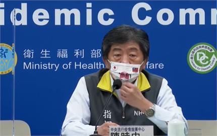 快新聞/18位東奧選手今返台 陳時中:完成2劑疫苗接種免14天居隔