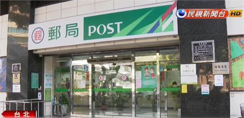 郵局確診員工爆平日活動超多 憂成「郵局版獅子王」!