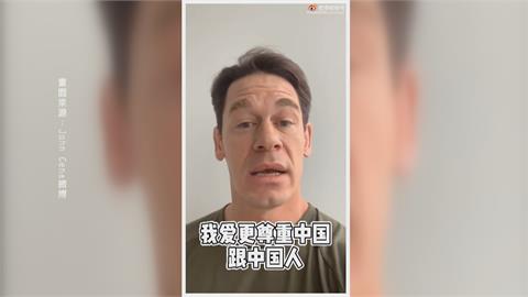 「玩命關頭9」約翰希南稱台灣是國家 大撂中文向中國道歉