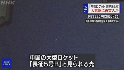 長征火箭今日墜落 專家估計九成掉大海