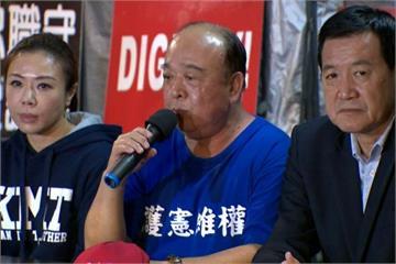 吳斯懷道歉推責 民進黨嗆「反政府還是反年改」