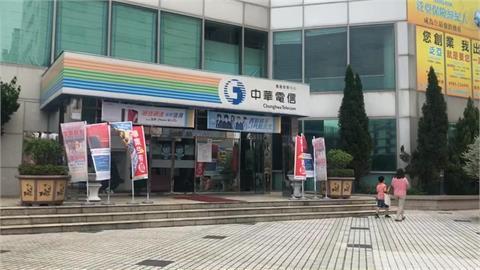 中華電資費網羅消費生活圈 點數可換百貨禮券