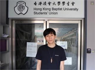 快新聞/香港浸大學生會長方仲賢今晨被捕 遭指涉藏有攻擊性武器等3罪